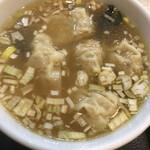 華龍飯店 神保町 - ワンタンスープ