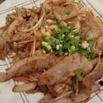 味よし - 豚トロキムチ