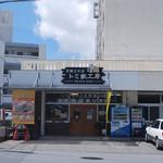 14909198 - 住宅街にあります。お店は明るい雰囲気で入りやすい( ´ ▽ ` )ノ
