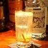 Babanzu - ドリンク写真:オレンジ(橙)のジントニック