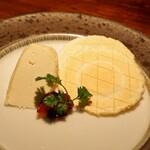 バー・バーンズ - 北海道産のサクラ チーズ