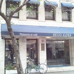 成城アルプス -