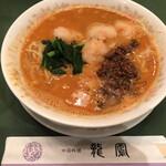 龍鳳 - ミックス(えび・挽肉)坦々麺