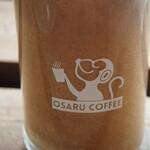 オサル コーヒー - コーヒーバナナシェイク(OSARUの絵が可愛い)