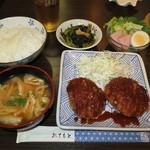 おおかわ - ミンチカツ定食 600円
