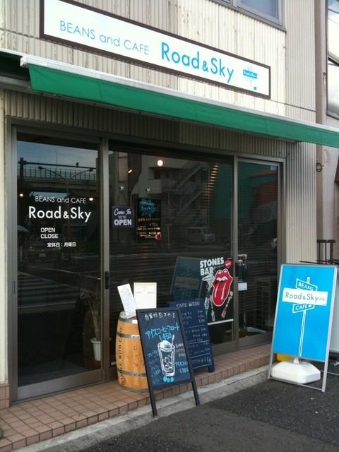 ロードアンドスカイ (Road & Sk...