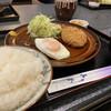 レストラン かつみ - 料理写真:ハンバーグえびクリームコロッケ ライス中盛