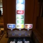 ローズホテル横浜 -