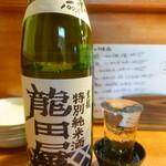 日の丸や - 東龍 特別純米酒 龍田屋