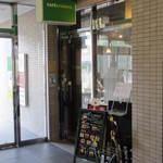カフェ オトワヤ - 道路の入口から中には行ったところです。