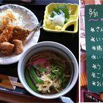 みかわの郷 - 日替 ランチ 2012/08/31 みかわの郷 本店(田原市)