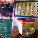 みかわの郷 - みかわの郷本店(愛知県田原市)