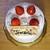 パティスリー ナナ - 4号ケーキ