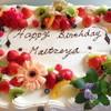アントン - 料理写真:Happy Birthday や Wedding のケーキも承ります