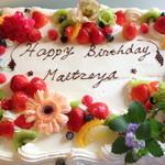リストランテ アントン - 料理写真:Happy Birthday や Wedding のケーキも承ります