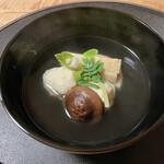 KASHIWAYA Osaka Senriyama -