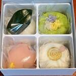 芳光 - 生和菓子