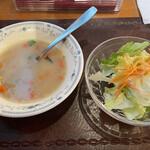 レストラン十勝 -