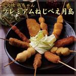 ねじべえ - 元祖鶏ちゃん焼 鶏料理専門店