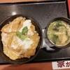 ごはん処 かつ庵 - 料理写真:カツ丼並み税込み500円