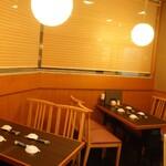 築地すし - 他では味わえない『江戸前寿司』をご堪能ください。