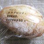パンとエスプレッソと - あんこクリームチーズ