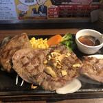 いきなり!ステーキ - リブロース(160g)+ハンバーグ(150g)