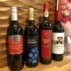 Wine Bar Cuisine LUZ - ドリンク写真:グラスワイン・赤