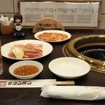 韓焼肉 サランバン - 料理写真: