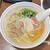 麺処 宥乃 - 料理写真:「比内地鶏らーめん」白醤油¥900+ワンタントッピング¥250
