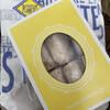 パティスリープラネッツ - 料理写真:米粉サブレ