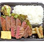 たんとと 和くら - 料理写真:
