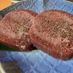 金沢文庫 肉汁センター - 厚切りタン(竹)