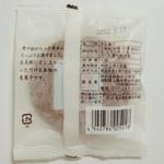 14918589 - 栗どらやき(原材料表示、2012年9月)