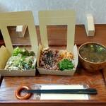 マクロビミール ひとこきゅう - 豆腐ハンバーグ1300円とお味噌汁220円