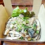 マクロビミール ひとこきゅう - 豆腐ハンバーグ