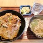 149182948 - 「他人丼(ミニうどんチョイス)」700円