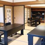 志ぐれ亭 - 2021年夏から、全席イス・テーブルの個室対応となり、ソーシャルディスタンスにも配慮しております