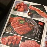 okinawayakinikuhorumonsudaku -