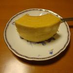風紋 - 柚子バウム