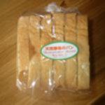バレンシア - 食パン