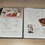 Morinomiyakotasuke -