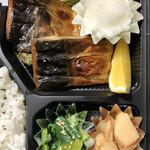 149208320 - 金華鯖焼き弁当