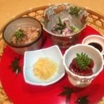 鮨久ちゃん - 酒のおつまみ前菜風 1200円