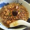 華龍 白石亭 - 料理写真:麻婆温麺(900円)