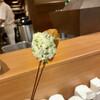 串の坊 恵比寿アトレ店