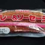 道の駅いわいずみ - 料理写真:みんな大好きカレー&ソーセージ風、特別価格で100円