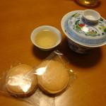 ケーキショップ - 銀座はちみつマカロン