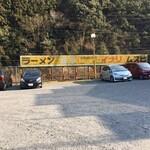 中華そば スエヒロ - 幹線道路沿いですから専用Pも結構メガ