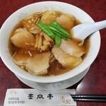 王風亭 - 料理写真:叉焼麺 730円